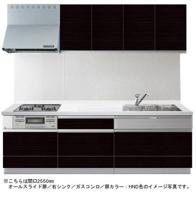 システムキッチン FIRST PLUS再生工房オリジナル仕様